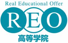 横浜の高校卒業サポートREO高等学院